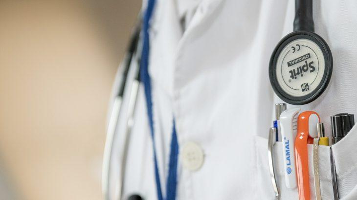 Depilación láser solución médica